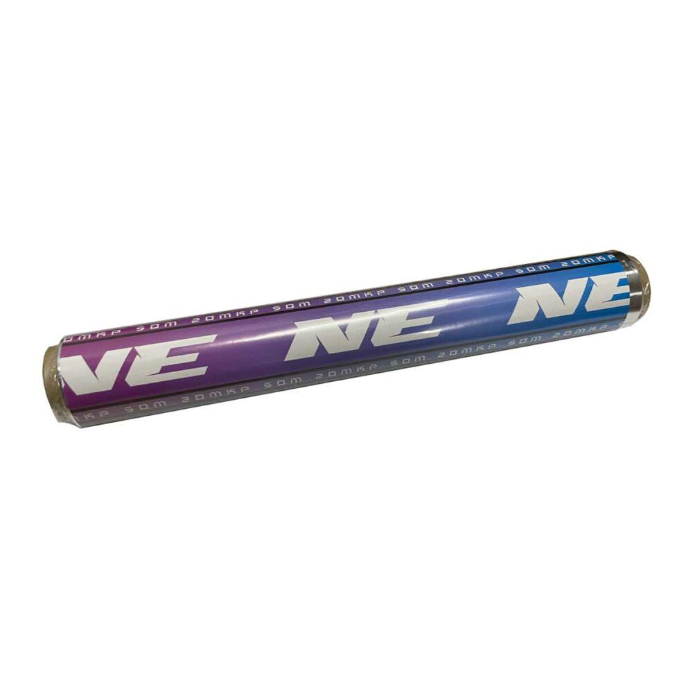 Folie narghilea aluminiu NE Large